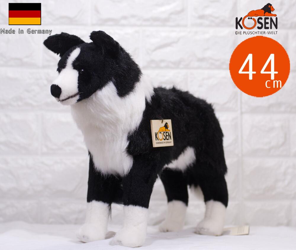 ケーセン ぬいぐるみ kosen ボーダーコリー 44cm 犬 いぬ リアル 動物