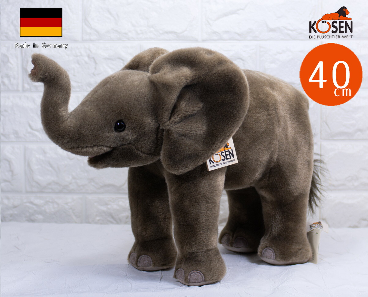 """ケーセン ぬいぐるみ kosen ベビーエレファント 象 ぞう ゾウ 立ち 40cm """"Tembo"""" Baby Elephant リアル 動物"""