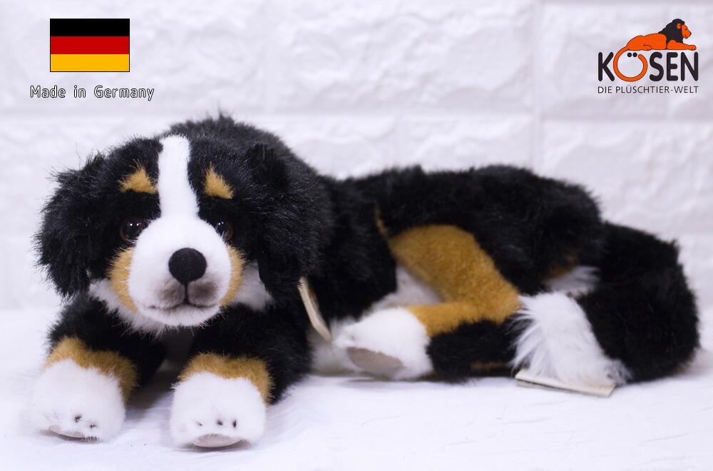 バーニーズマウンテンドッグ 伏せ KOSEN(ケーセン社) 43cm Bernese Mountain Dog, Lying//ぬいぐるみ 犬  いぬ プレゼント/リアル/動物/ギフト/子供/女の子/男の子/大人/クリスマス