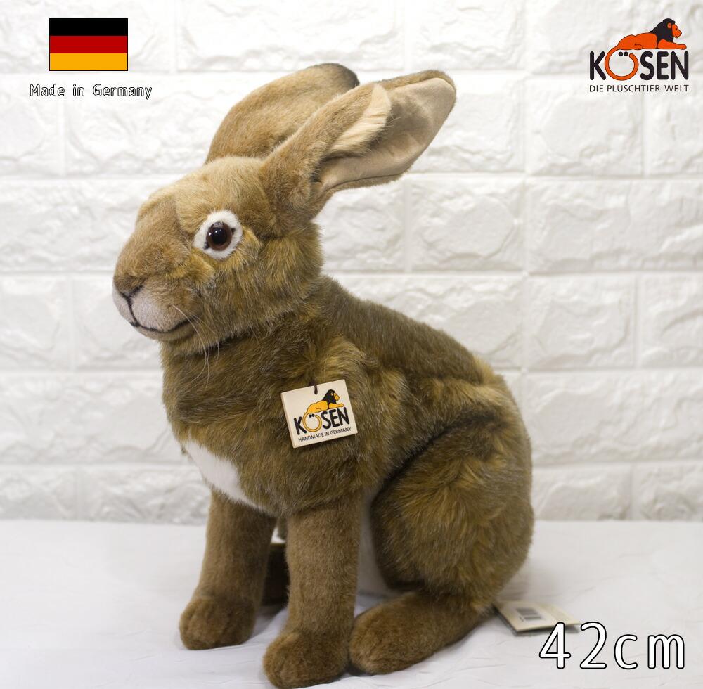 """ケーセン ぬいぐるみ kosen 野うさぎ 42cm """"Mummel"""" Field Rabbit リアル 動物 子供 女の子 男の子"""