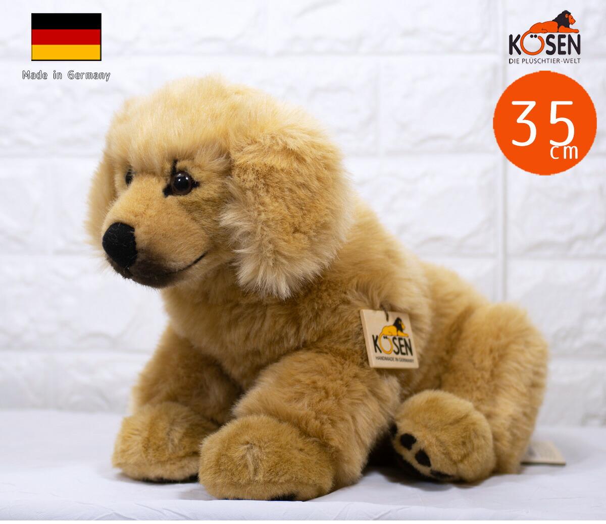 ケーセン ぬいぐるみ kosen ゴールデンレトリバーの赤ちゃん 座り KOSEN 35cm Golden Retriever Puppy 犬 いぬ リアル 動物