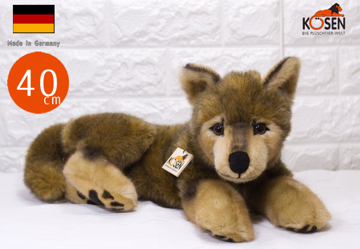 """ケーセン ぬいぐるみ kosen オオカミの子(大) 伏せ(ソフト) 44cm """"Kolja"""" Wolf Cub リアル 動物"""