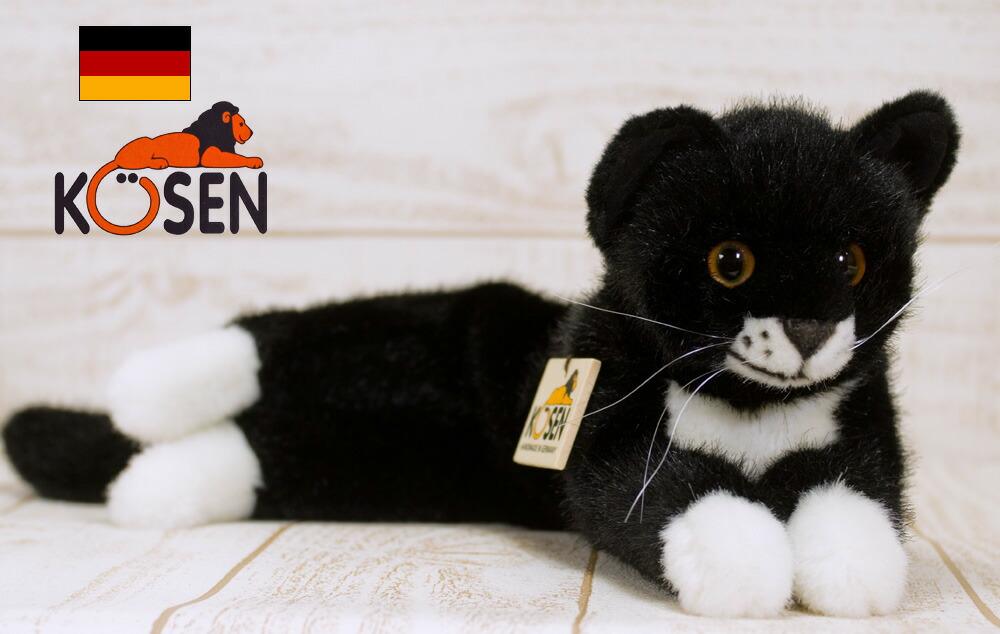 ケーセン ぬいぐるみ kosen ネコの 寝そべり猫(黒) 41cm ネコ・猫・ねこの ねこ ネコ 猫 リアル 動物
