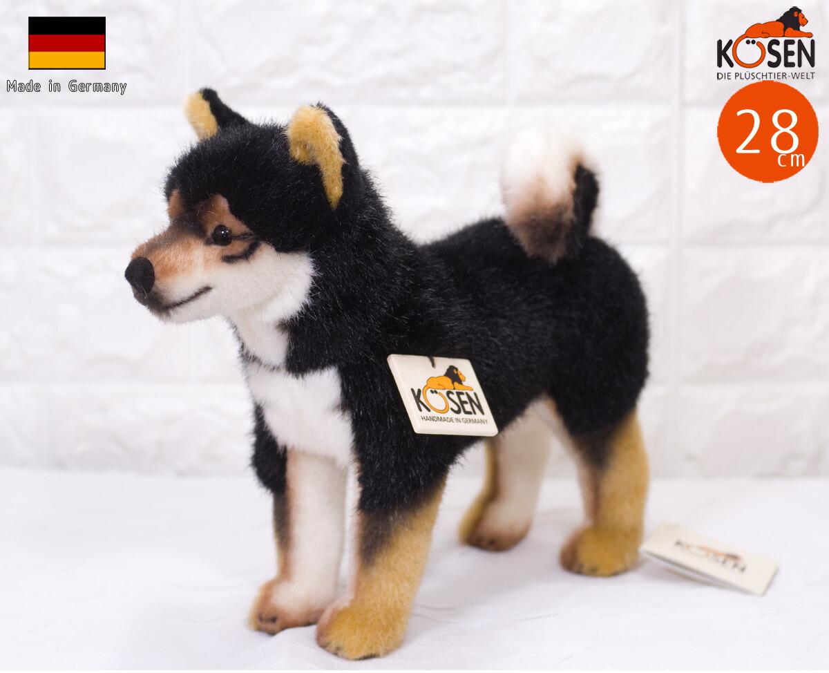 ケーセン ぬいぐるみ kosen 柴犬(黒 たち) 28cm イヌ 犬 の 犬 いぬ リアル 動物