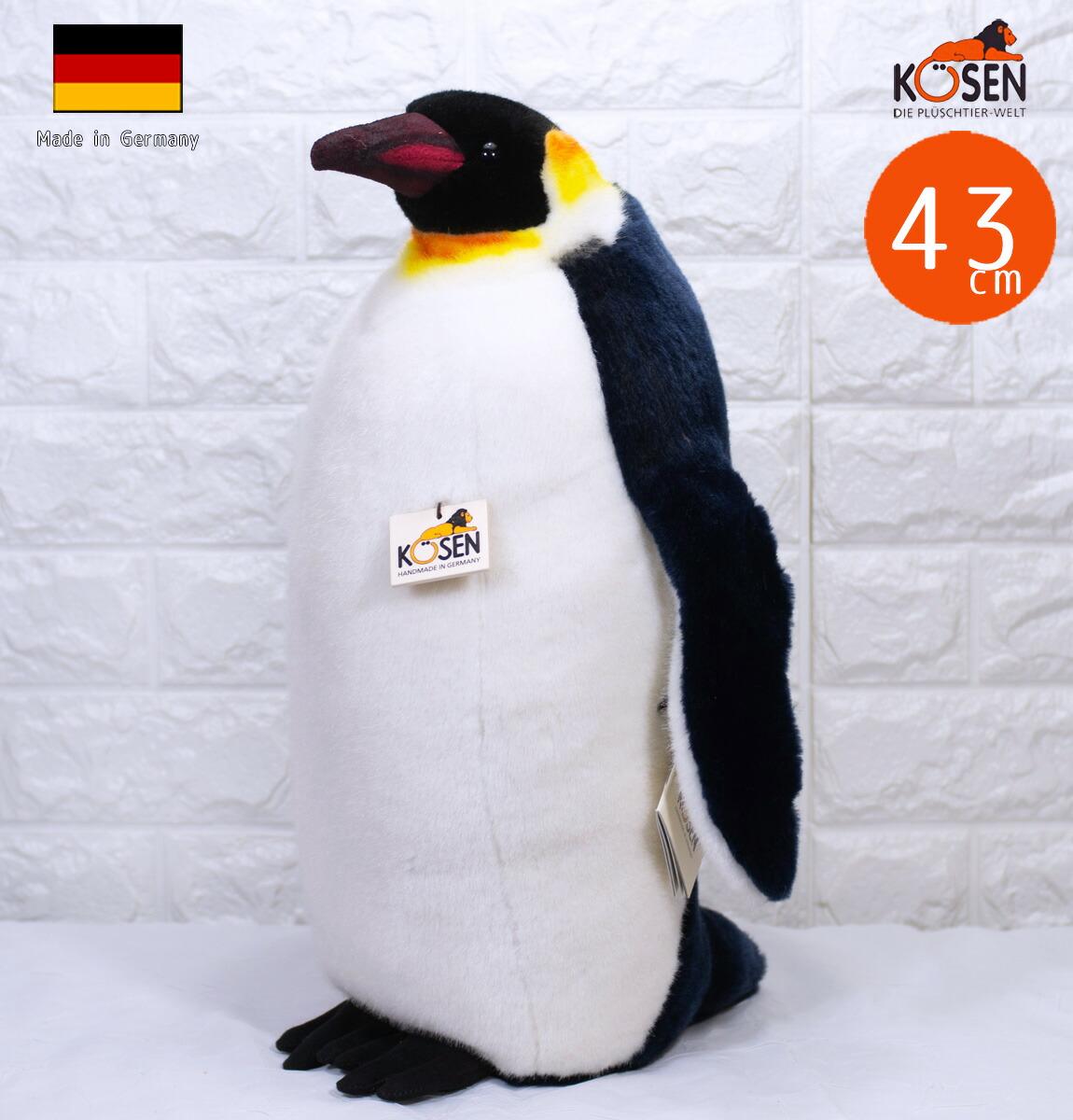 皇帝ペンギン 43cm プレゼント/リアル/動物/ギフト/子供/女の子/男の子/大人/クリスマス