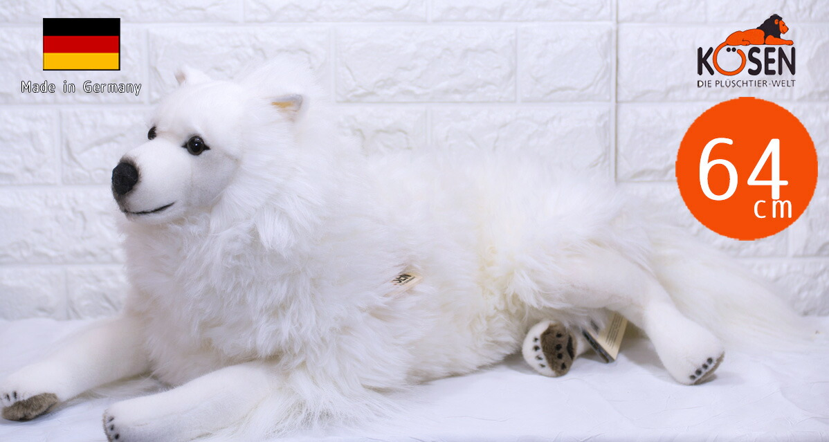 ケーセン ぬいぐるみ kosen スピッツ 伏せ 64cm Japanese Spitz Dog 犬 いぬ リアル 動物