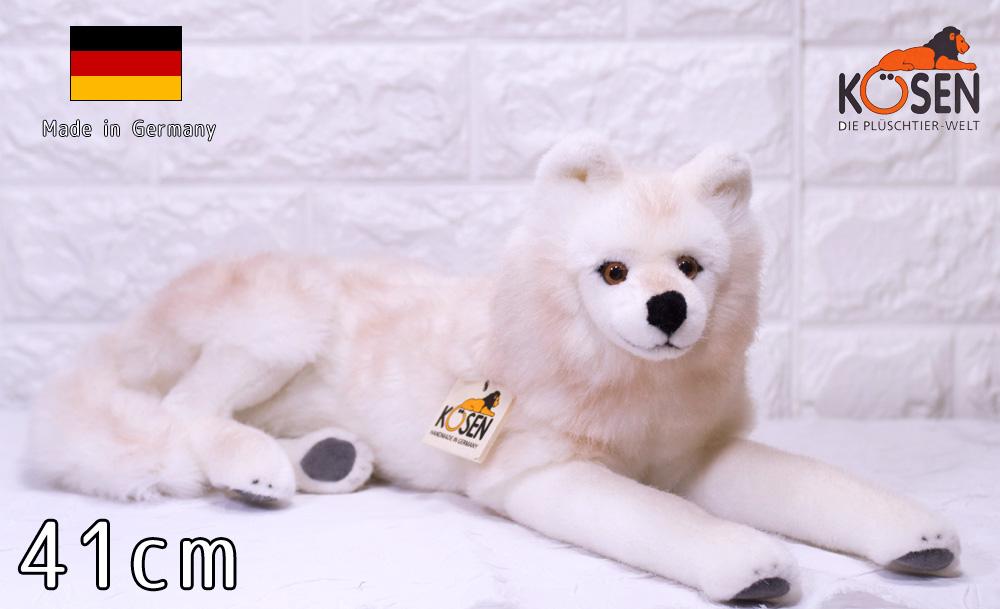 ホッキョクオオカミ 伏せ KOSEN(ケーセン社) 41cm Arctic Wolf Lying/ぬいぐるみ プレゼント/リアル/動物/ギフト/子供/女の子/男の子/大人/クリスマス