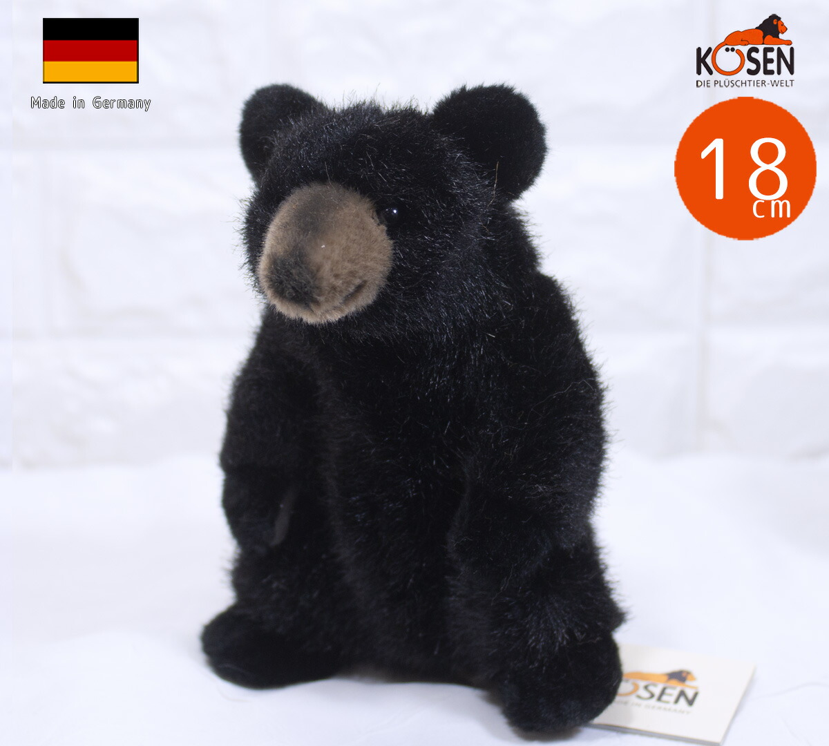 ケーセン ぬいぐるみ kosen お座りベア 黒 18cm Black Bear Mini クマ くま テディベア リアル 動物