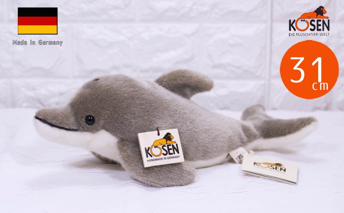 ケーセン ぬいぐるみ kosen イルカ ドルフィン 31cm リアル 動物