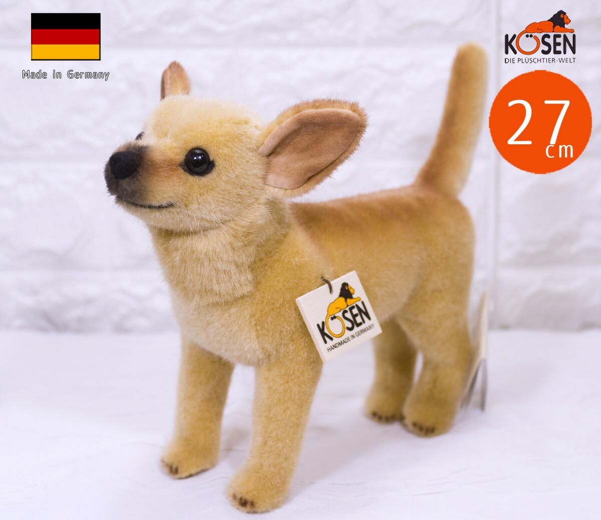 ケーセン ぬいぐるみ kosen 社 チワワ 27cm CHIHUAHUA 犬 いぬ ねこ ネコ 猫 リアル 動物