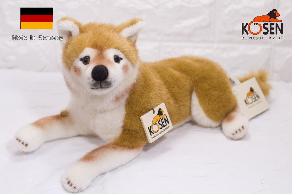 ケーセン ぬいぐるみ kosen 柴犬(伏せ)お腹ペレット詰めタイプ 33cm 犬 リアル 動物