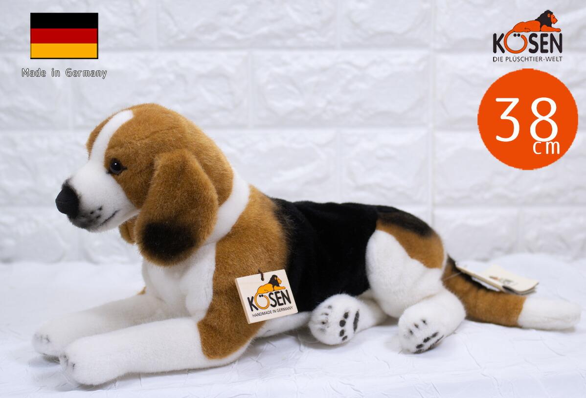 ケーセン(kosen) ビーグル(伏せ) 38cm  イヌ・犬・のぬいぐるみ 犬  いぬ プレゼント/リアル/動物/ギフト/子供/女の子/男の子/大人/クリスマス