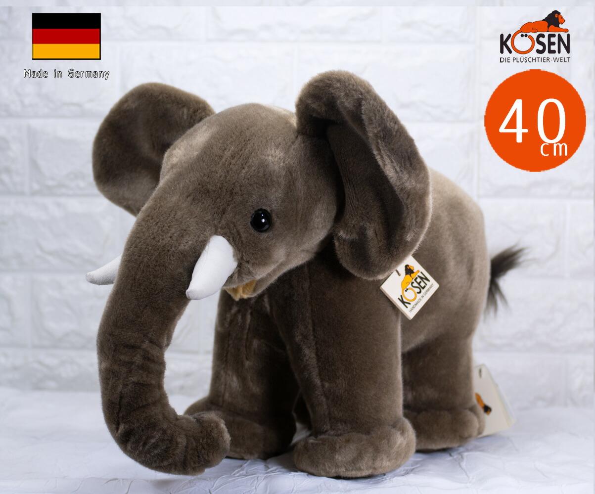 象 ぞう ゾウ elephant 40cm/ぬいぐるみ プレゼント/リアル/動物/ギフト/子供/女の子/男の子/大人