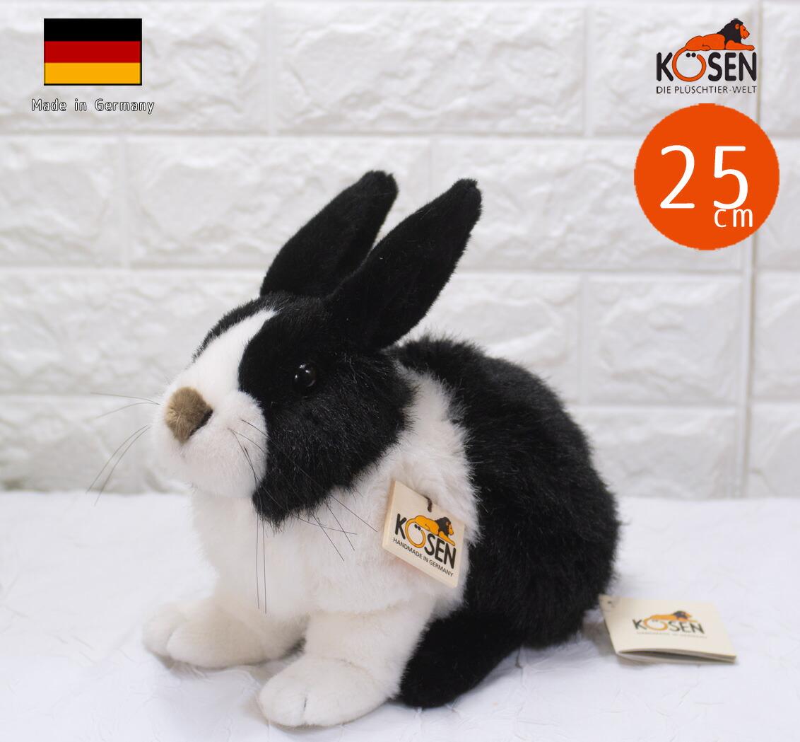 ケーセン ぬいぐるみ kosen うさぎ 白黒 25cm Dutch Rabbit リアル 動物 子供 女の子 男の子