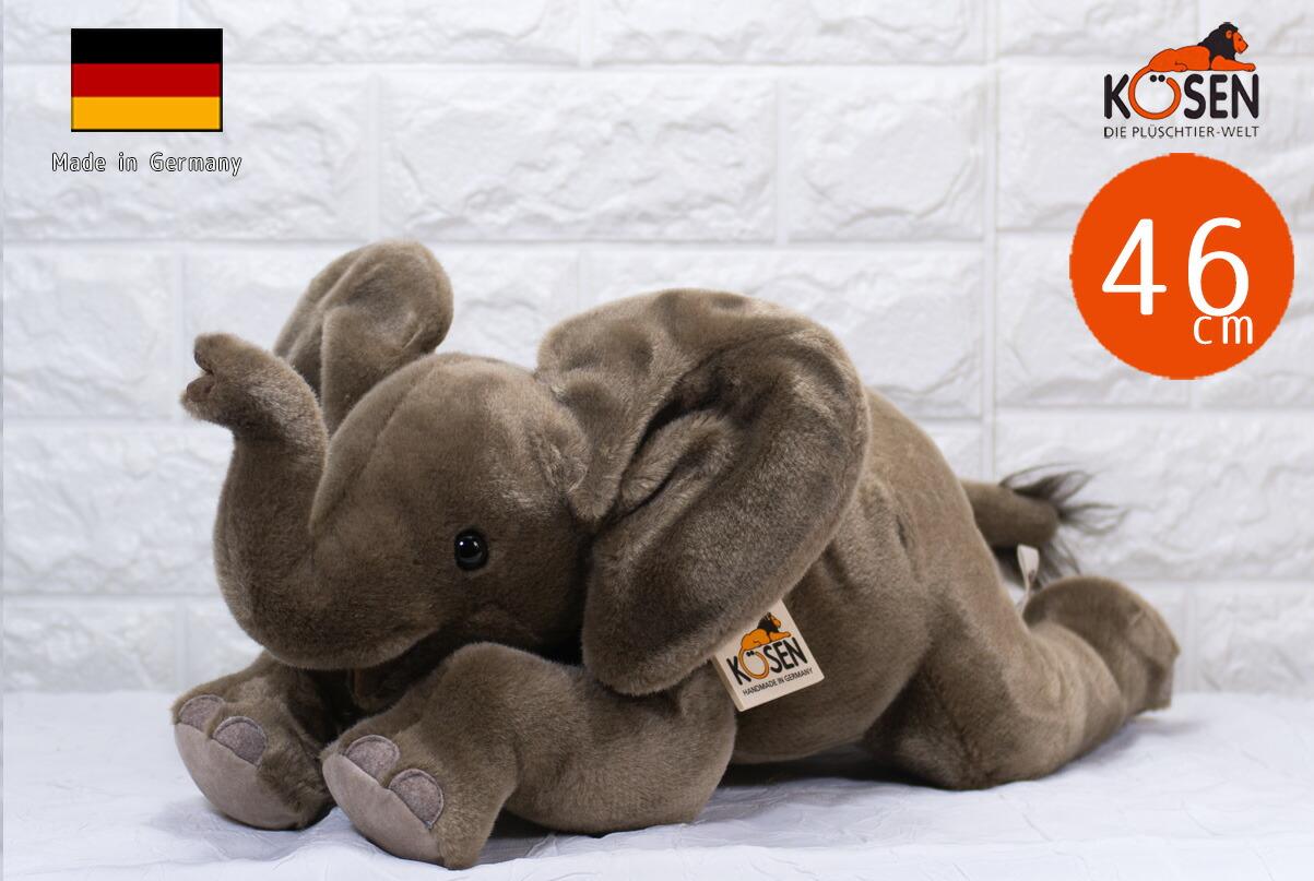 """ケーセン ぬいぐるみ kosen ベビーエレファント 象 ぞう ゾウ 伏せ 46cm """"Kira"""" Baby Elephant リアル 動物"""