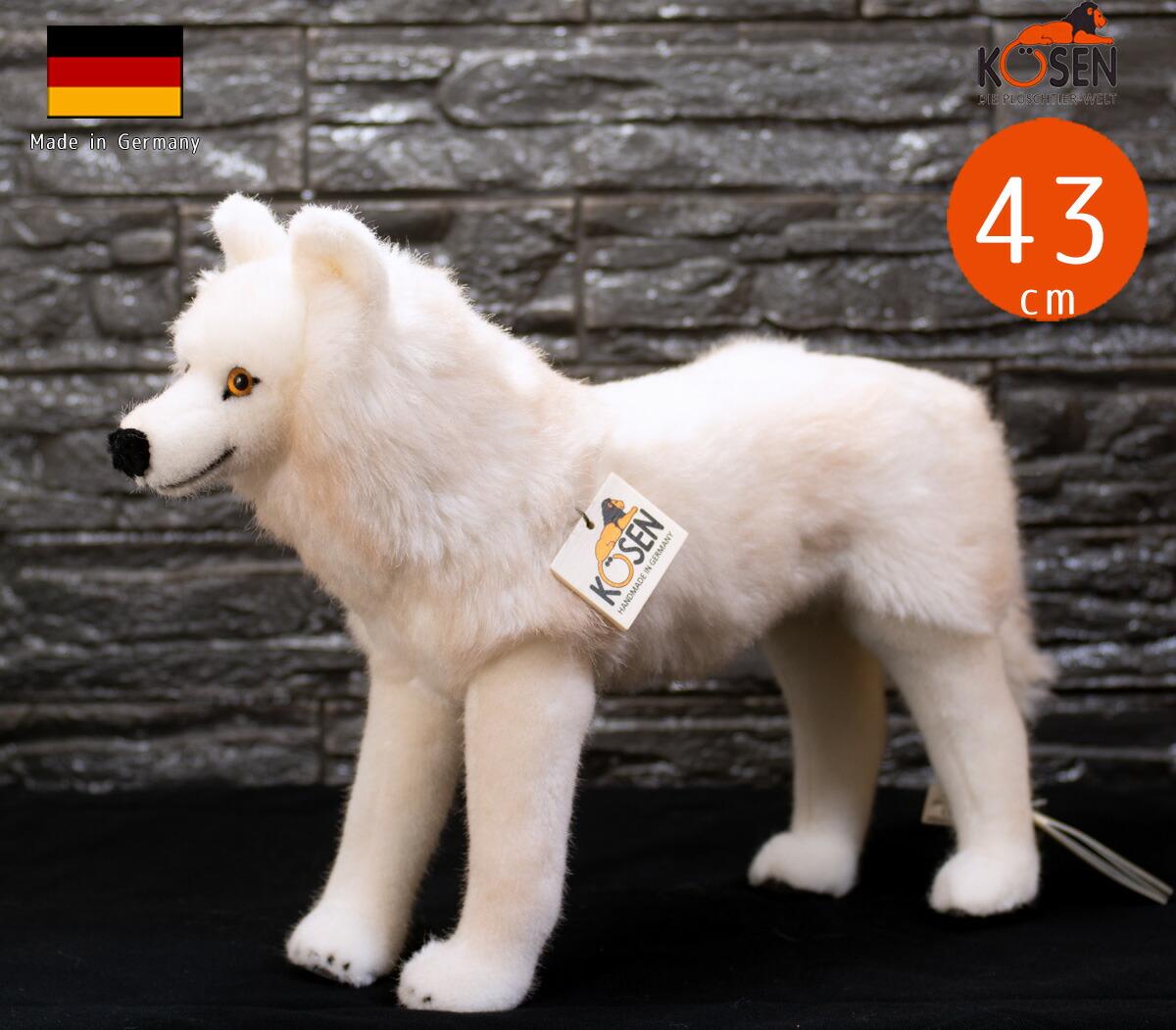 北極オオカミ 立ち KOSEN(ケーセン社) 43cm Arctic Wolf Standing/ぬいぐるみ プレゼント/リアル/動物/ギフト/子供/女の子/男の子/大人/クリスマス