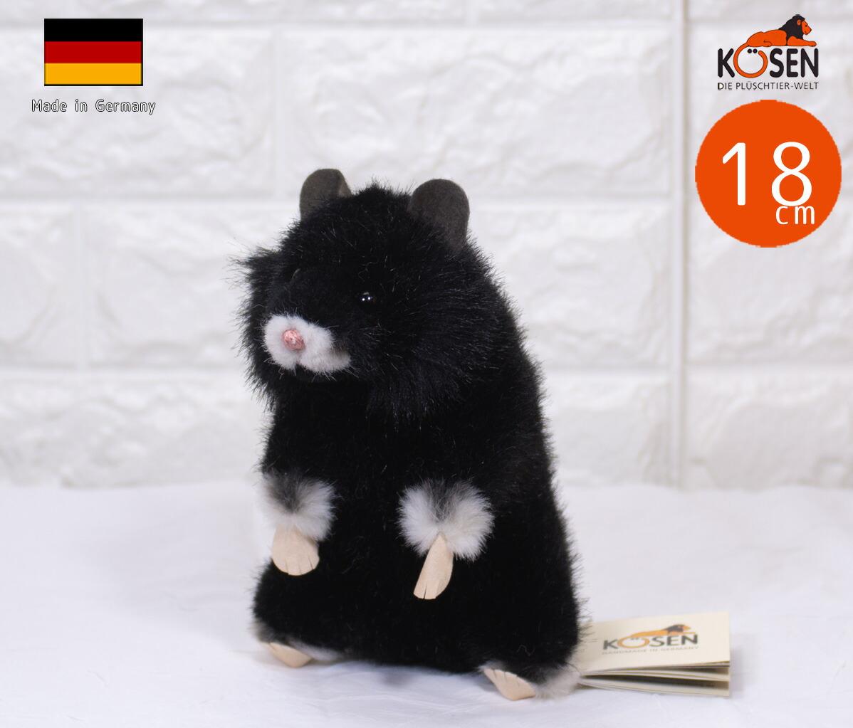 【最大777円クーポン配布中】ハムスター 黒 hamster 18cm