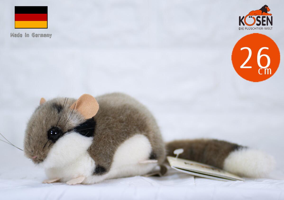 ケーセン ぬいぐるみ kosen メガネヤマネ マウス ねずみ 26cm Garden Dormouse リアル 動物