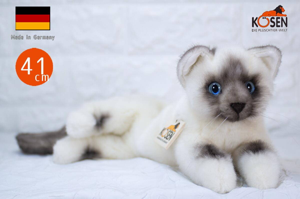 ケーセン 世界一美しいとも言われるぬいぐるみ達 ぬいぐるみ kosen ビルマねこ バーマン 41cm リアル 猫 ネコ ねこの 爆安 激安通販 動物 ねこ