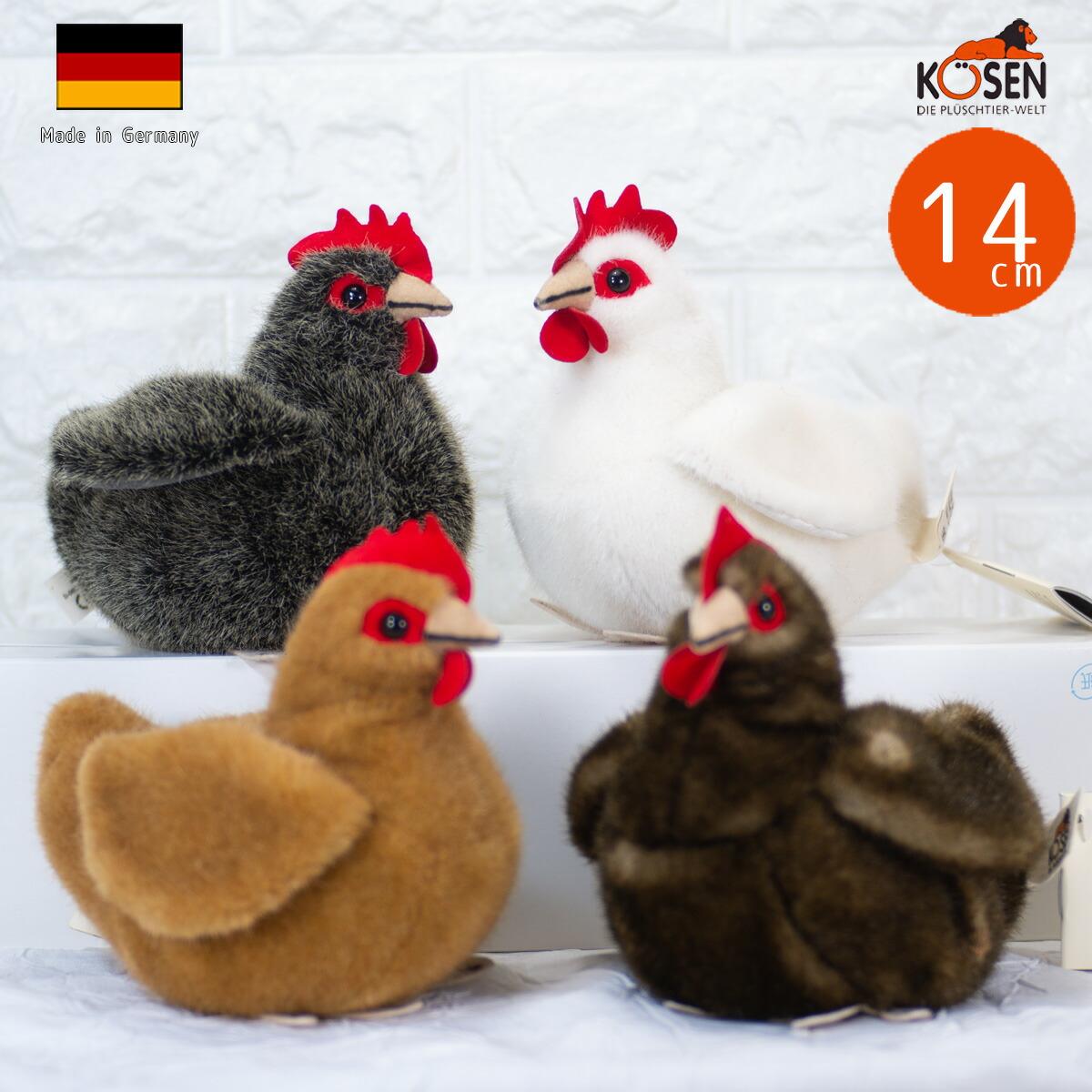 ケーセン ぬいぐるみ kosen 牝鶏 ニワトリ 14cm Hen, small