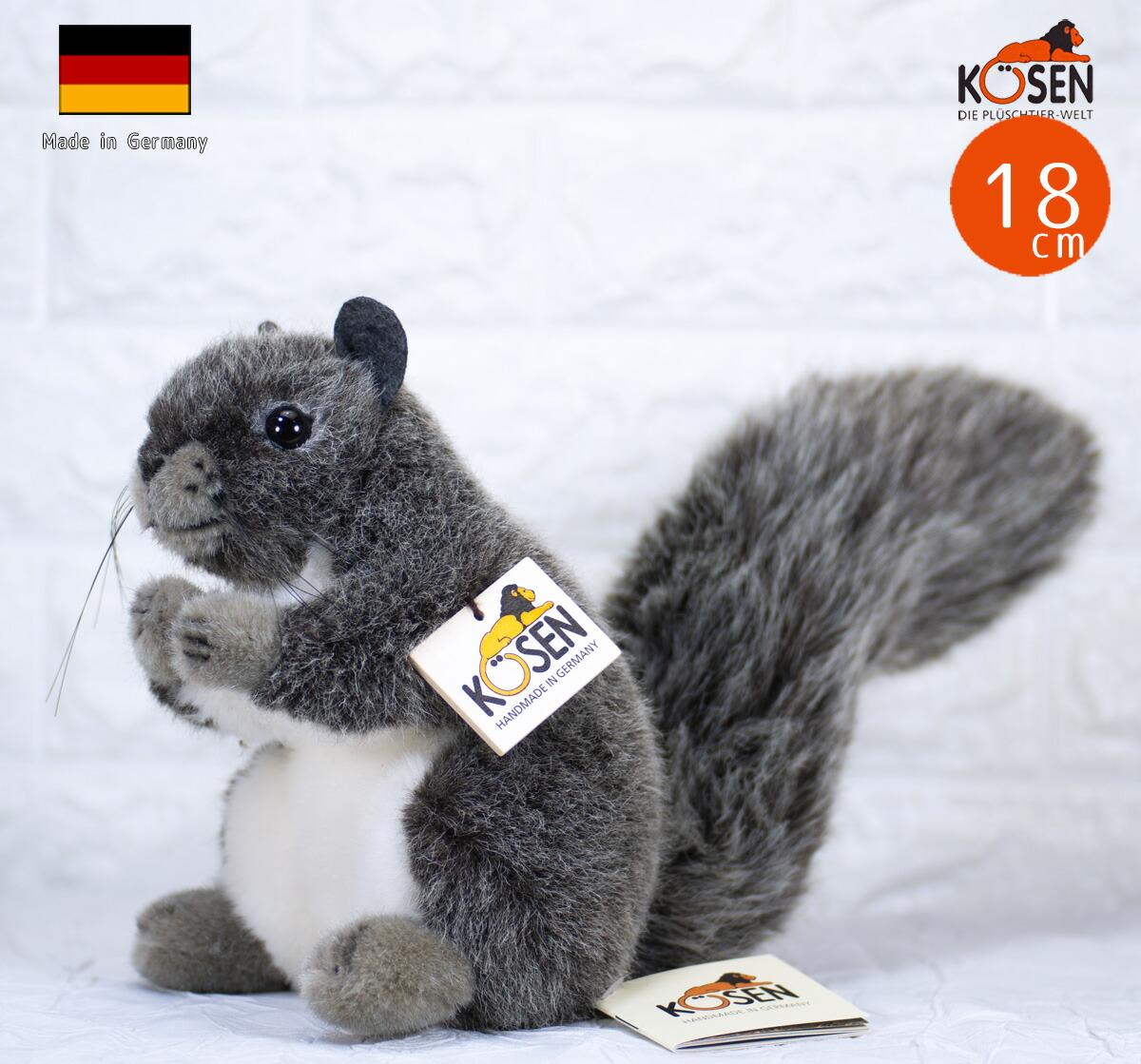 ケーセン ぬいぐるみ kosen アメリカアカリス 28cm American Squirrel