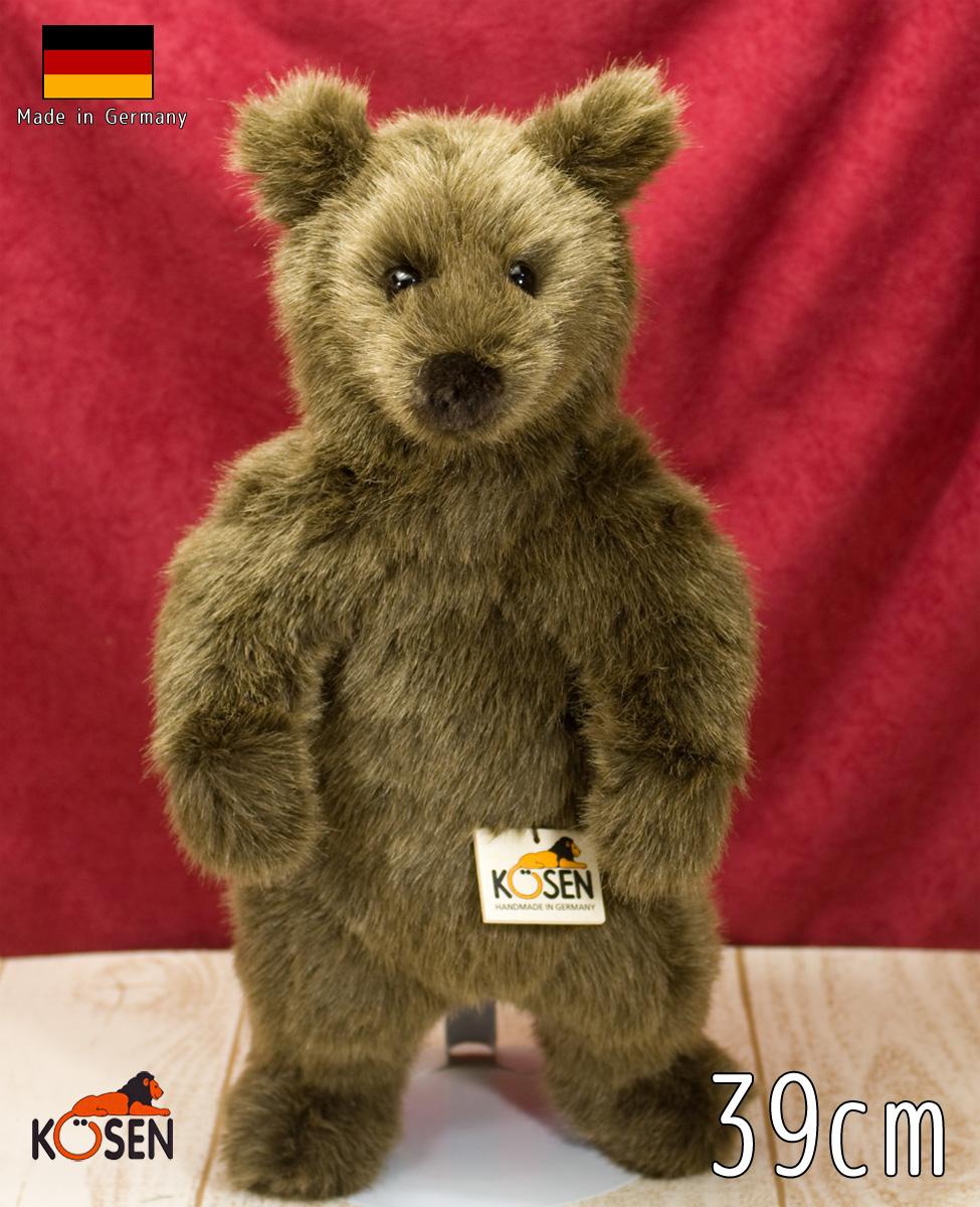 """ブラウンベア 「ベニー」 立ち 39cm KOSEN(ケーセン社)Brown Bear """"Benni""""/クマ/くま/テディベア プレゼント/リアル/動物/ギフト/子供/女の子/男の子/大人/クリスマス"""
