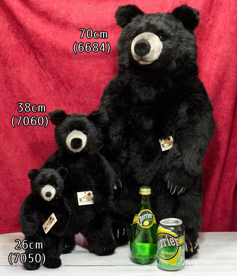Ivyroom Black Base Up Very Much Black Bear Large Kosen Kay Sen