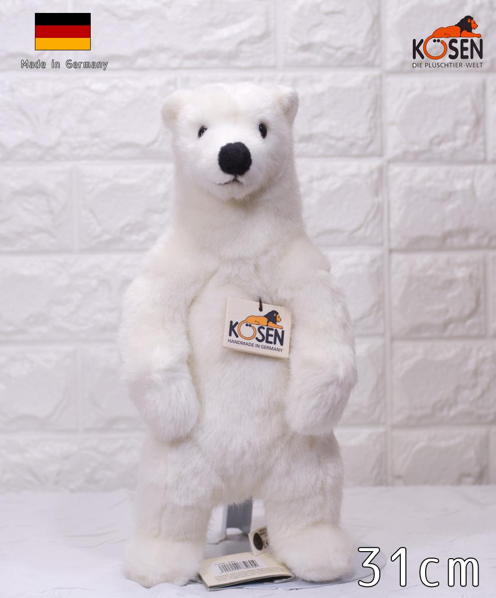 """白くま 白熊 シロクマ(小)(立ち) KOSEN(ケーセン社) 31cm """"Udo"""" Polar Bear/クマ/くま/テディベア プレゼント/リアル/動物/ギフト/子供/女の子/男の子/大人/クリスマス"""
