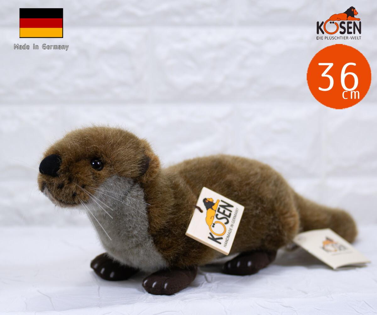 """ケーセン ぬいぐるみ kosen ヨーロッパカワウソ(小) 伏せ 36cm """"Lotti"""" Otter コツメカワウソ 動物"""