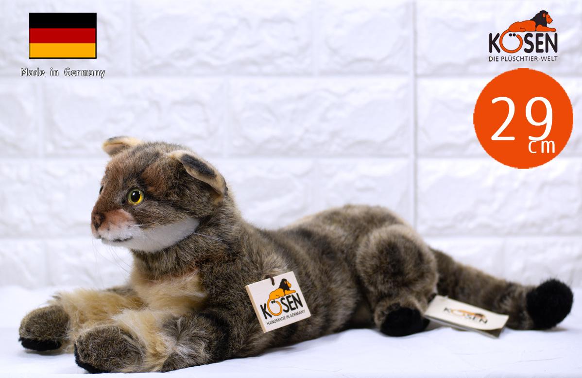 ワイルドキャット 小 KOSEN ケーセン 29cm Peppi Wildcat /ねこ/ぬいぐるみ ねこ ネコ 猫 プレゼント/リアル/動物/ギフト/子供/女の子/男の子/大人/クリスマス