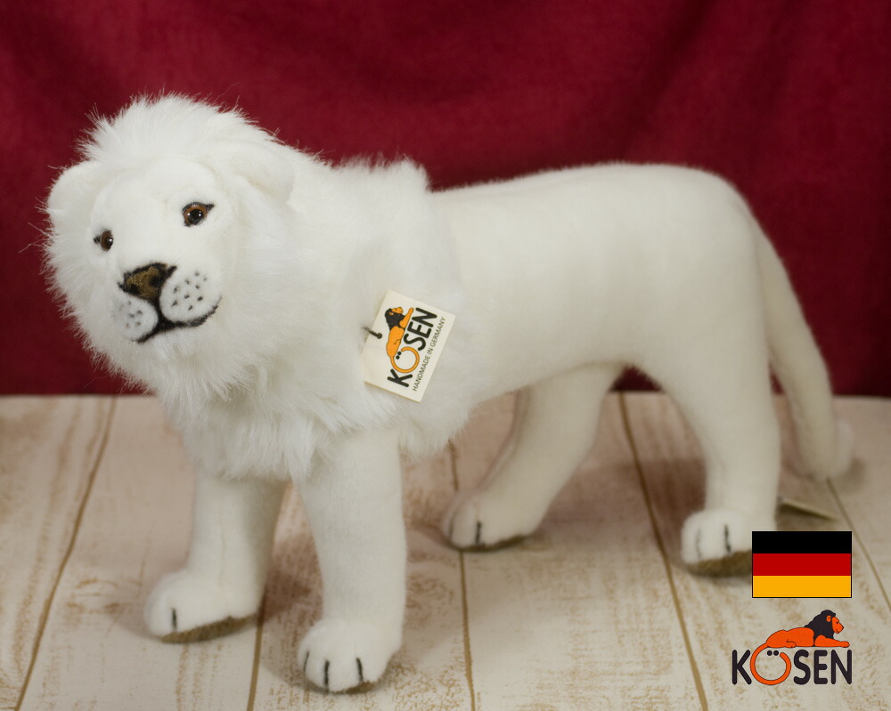 ホワイトライオン White Lion KOSEN(ケーセン社) 48cm /ぬいぐるみ プレゼント/リアル/動物/ギフト/子供/女の子/男の子/大人