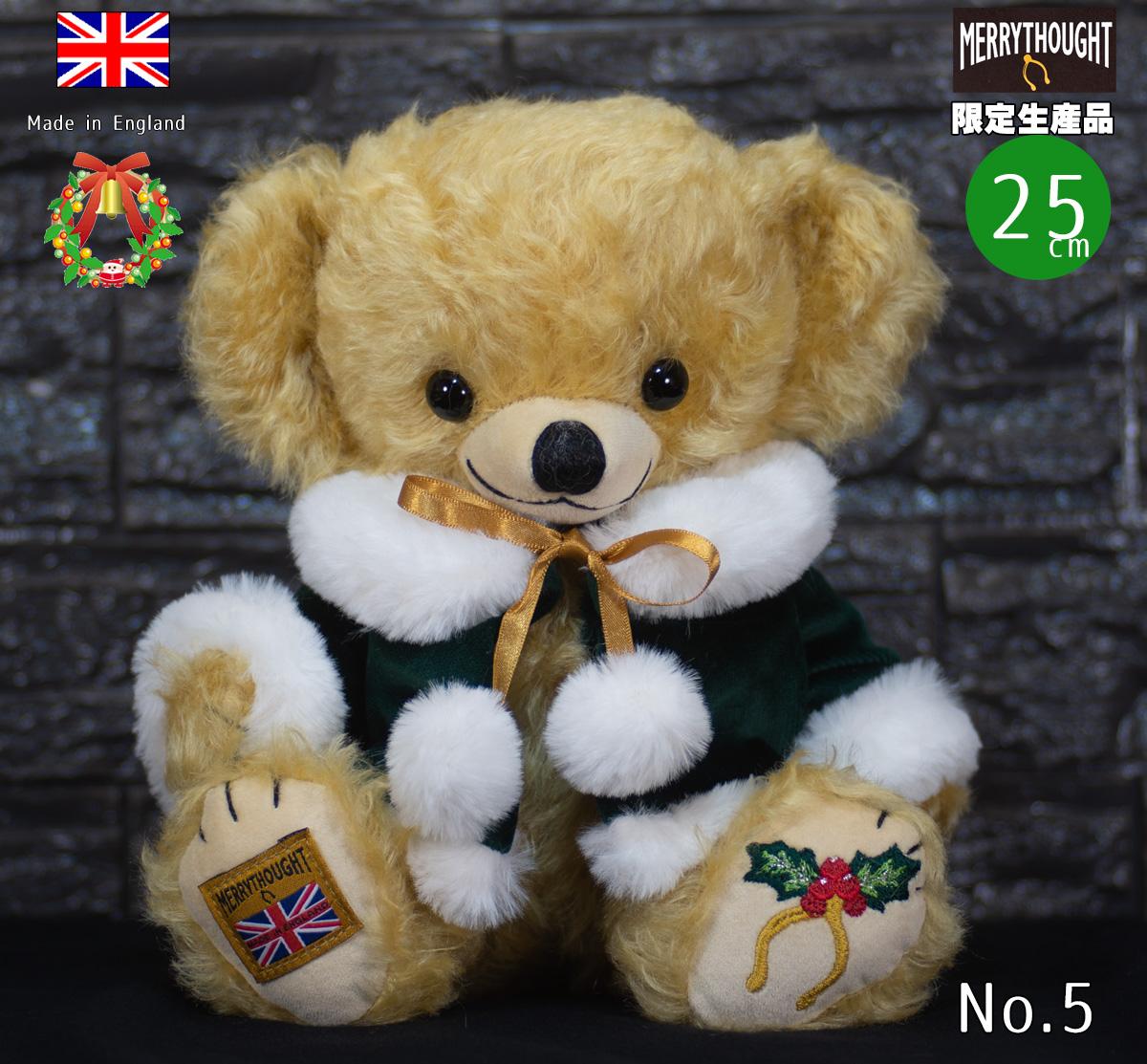 2019年日本限定 クリスマスチーキー2019 25cm テディベア ぬいぐるみ プレゼント コレクション クリスマス