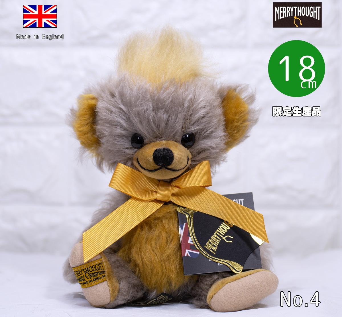 2019年世界限定 パンキー ロニー 18cm テディベア ぬいぐるみ プレゼント コレクション クリスマス
