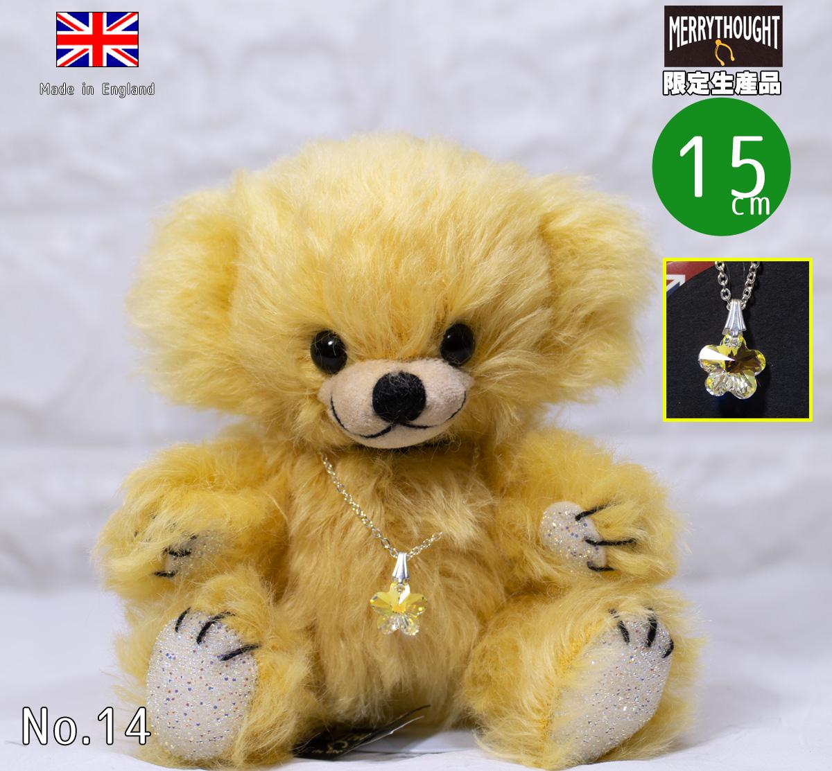 2019年世界限定 チーキークリスタルダイヤモンド 15cm テディベア ぬいぐるみ プレゼント コレクション クリスマス