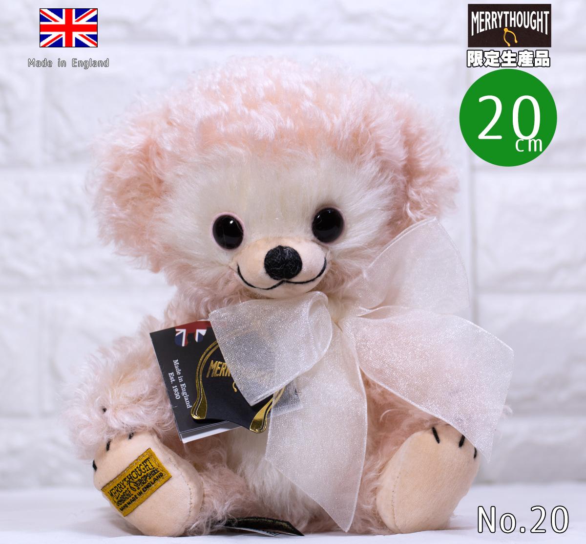 2019年世界限定 チーキーオッティリーオウル 20cm テディベア ぬいぐるみ プレゼント コレクション クリスマス