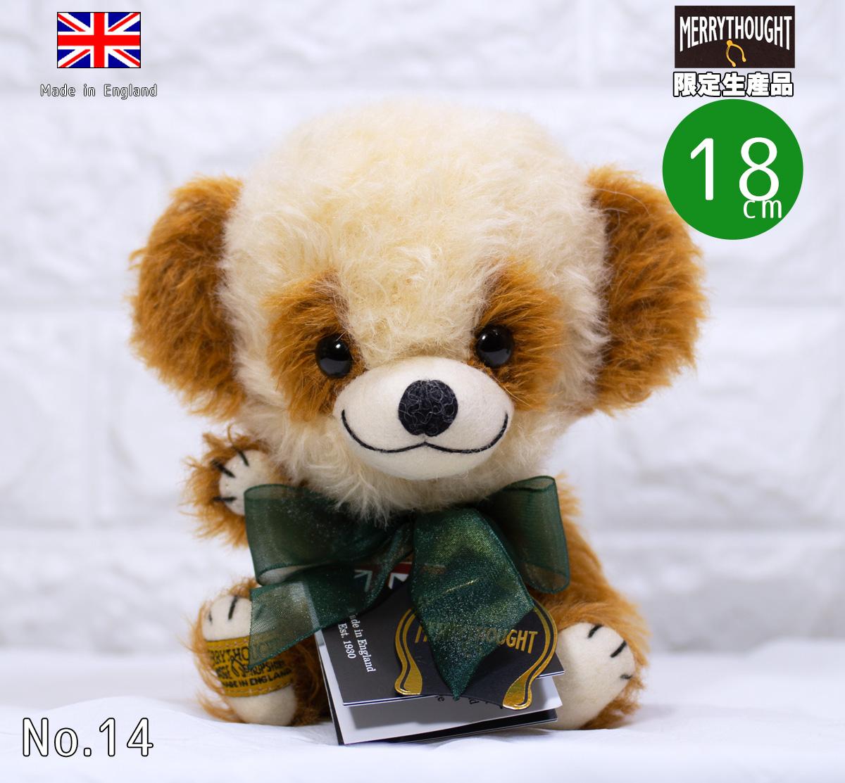 2019年世界限定 チーキーレッドパンダ 18cm テディベア ぬいぐるみ プレゼント コレクション クリスマス