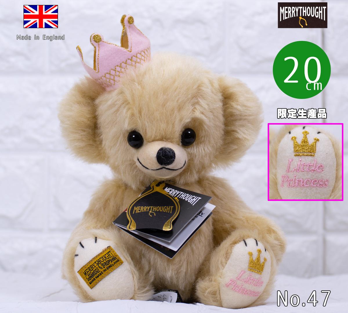 2019年世界限定 チーキー タビー プリンセス 23cm テディベア ぬいぐるみ プレゼント コレクション クリスマス