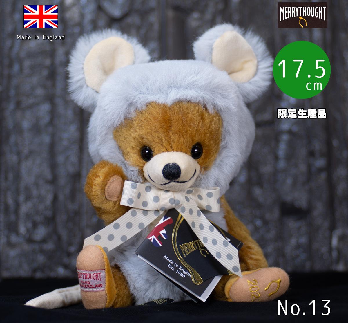 2019年日本限定干支 パンキー マウス ねずみ 子 ぬいぐるみ テディベア プレゼント クリスマス