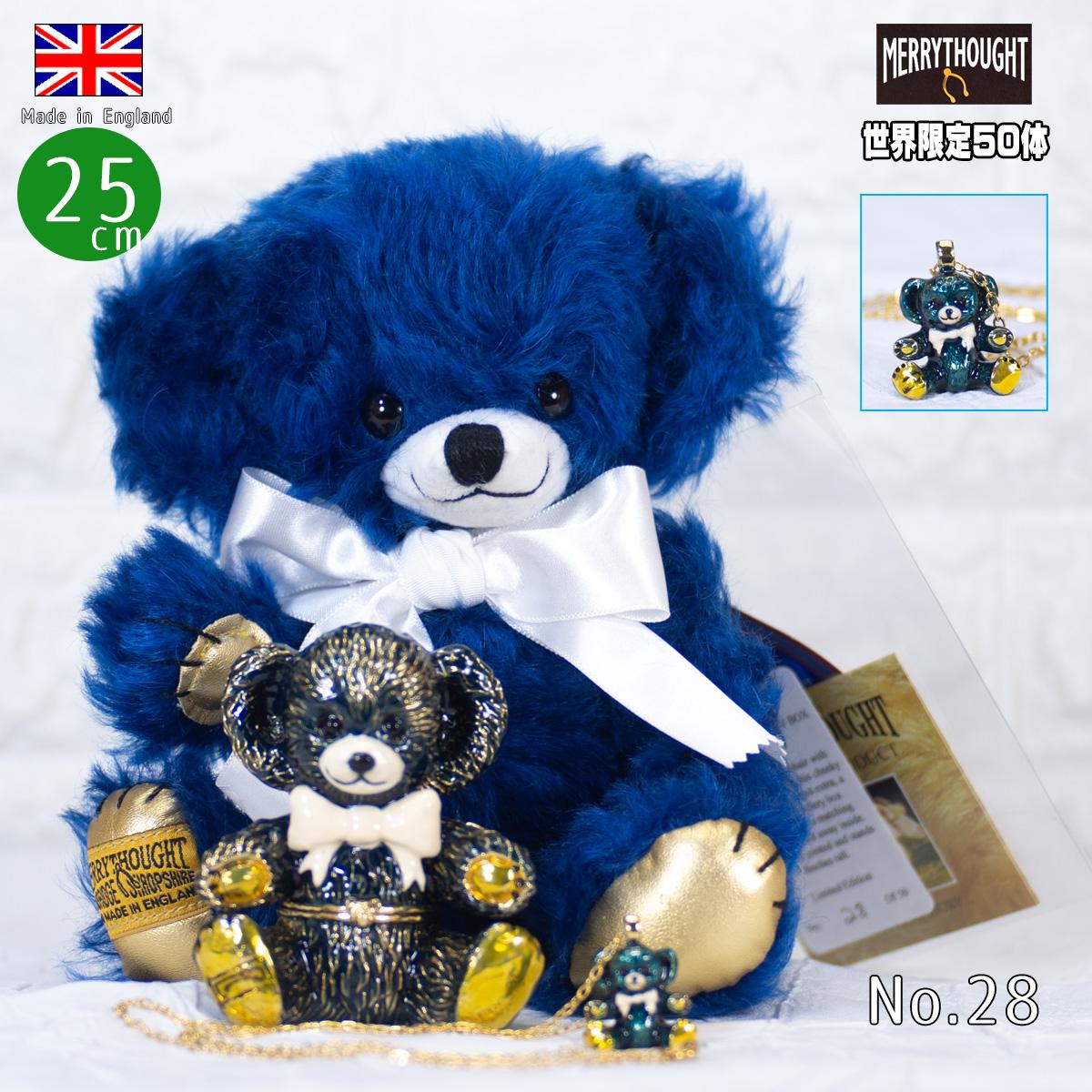 メリーソート チーキージュエル ブルー 25cm 2007年世界限定 メリーソート Mrrythought テディベア ぬいぐるみ
