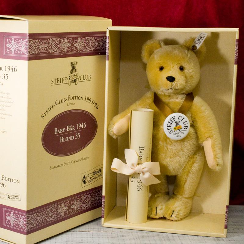 Baby base-up 1946 ■ シュタイフ company teddy bear