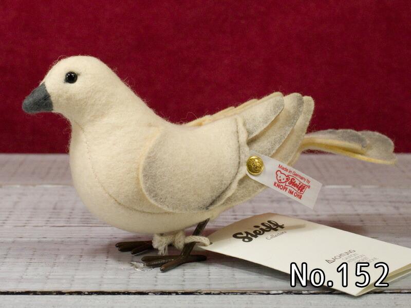 Steiffシュタイフ 世界限定テディベア ハト(Dove) プレゼント リアル ぬいぐるみ クリスマス