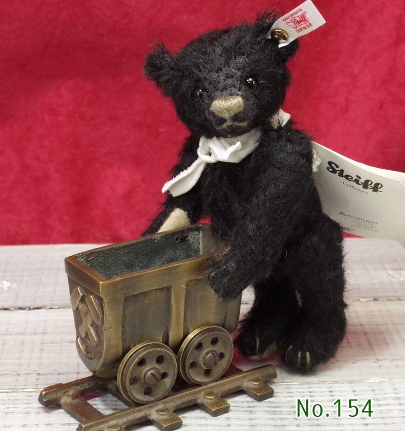 シュタイフ テディベア Steiff テディベア 炭鉱夫テディベア(Kumpel Otto Teddy Bear)  テディベア ぬいぐるみ 誕生日 プレゼント 内祝い ギフト クリスマス
