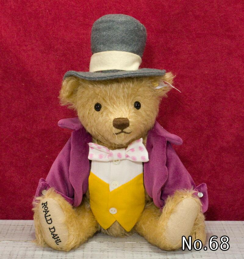 Steiffシュタイフ アメリカ限定 ウィリーウォンカ Willy Wonka テディベア ぬいぐるみ 誕生日 プレゼント 内祝い ギフト クリスマス