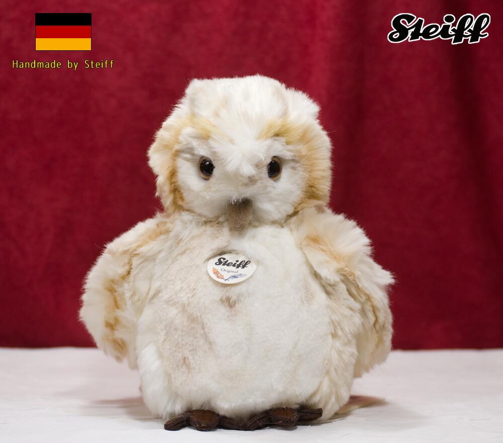 シュタイフ テディベア Steiff オーリー フクロウ Owly Owl ふくろうテディベア ぬいぐるみ 誕生日 プレゼント 内祝い ギフト クリスマス