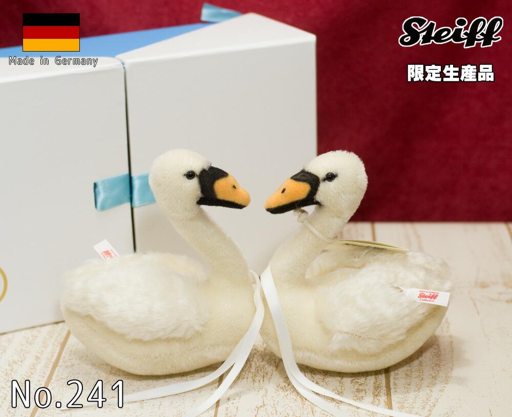 シュタイフ テディベア Steiff 世界限定ウェディング スワンセット Swan Set 「wedding」