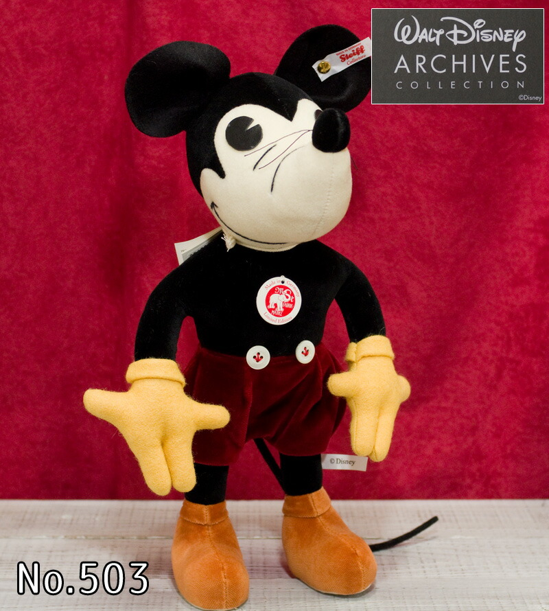 シュタイフ テディベア Steiff ミッキーマウス 世界限定 Mickey 全国どこでも送料無料 アウトレット☆送料無料