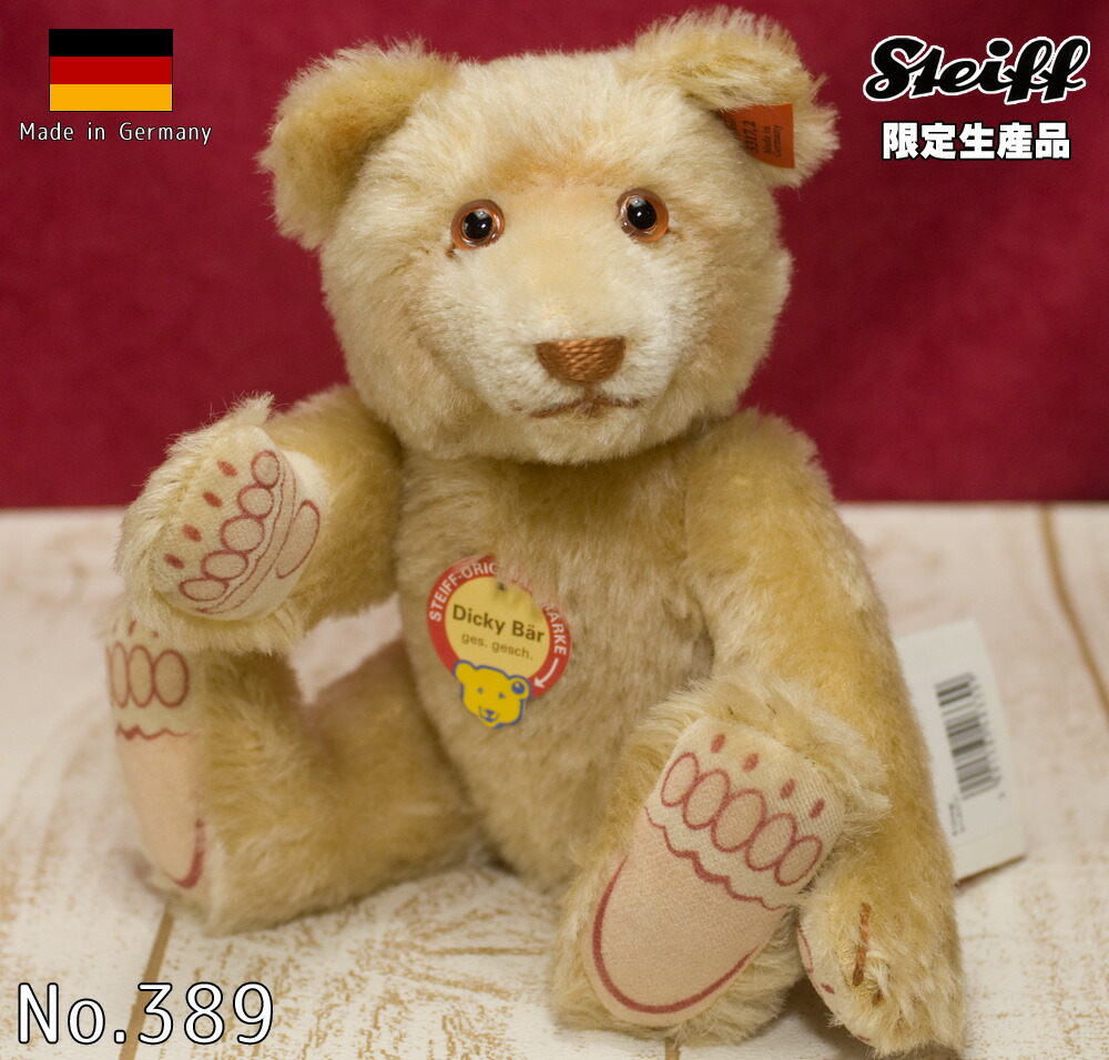 Steiffシュタイフ 世界限定ディッキーミニテディベア1930(Dicky Mini Teddy Bear) テディベア