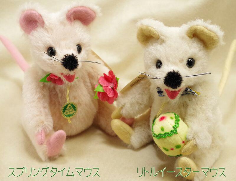 アルパカ リトル イースター マウス/ スプリングタイムマウス 19cm  グリーンハーマン社  限定テディベア