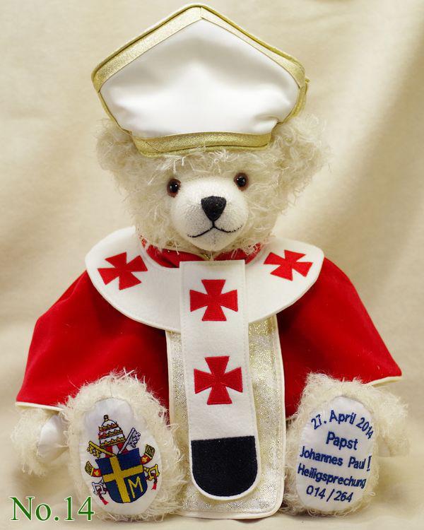 ローマ法王 ヨハネ・パウロ2世(Pope John Paul II) テディベア  グリーンハーマン社  限定テディベア