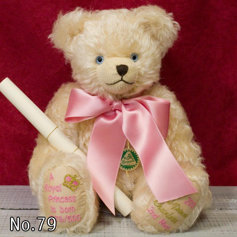 英国ロイヤルプリンセス誕生記念テディベア A Royal Princess is born Royal Baby 2■グリーンハーマン社 限定テディベア